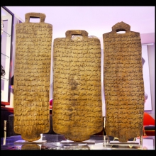 Sculpture Set of Three in solid light wood from Ethiopia PC-Koranic Tablets